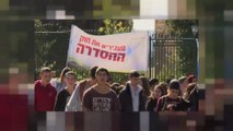 Στην Κνεσέτ σ/ν για τη νομιμοποίηση χιλιάδων κατοικιών εποίκων στη Δυτική Όχθη