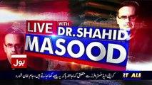 Live With Dr Shahid Masood – 30th January 2017