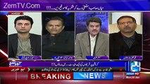 Lawyer Ali Zaffar Shocked On Mubashir Luqman Statement Over Ishaq Dar Money Laundering Case