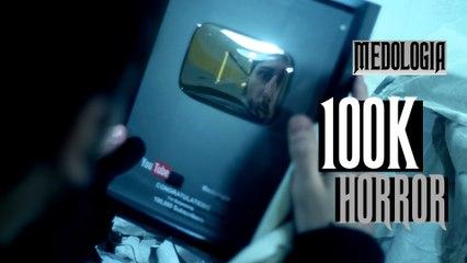 Medologia - 100K - SHORT HORROR FILM