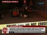 24 Oras: Umano'y holdaper na naka-tricycle, patay nang barilin ng mga tumutugis na pulis