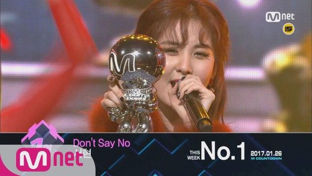 1월 마지막 주 1위 ′서현′의 ′Don′t say no′ 앵콜 무대! (Full ver.)