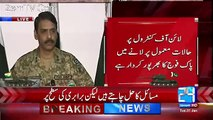 DG ISPR Gen Asif Ghafoor Response On Missing Bloggers