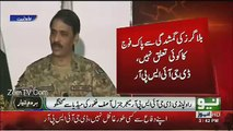 You Must Have Seen Indian Soldiers Viral Videos: DG-ISPR Response On Reporter Baseless Question