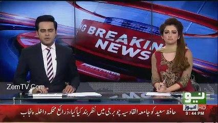Hafiz Saeed Interview