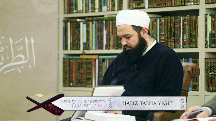 21) Tarikat-ı Muhammediyye Okumaları - Dinde Aşırılık Yoktur [2] / Nureddin Yıldız