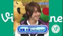 Hey! Say! JUMP♡有岡大貴♡志村どうぶつ園で大ちゃん、あっ幸せ♡