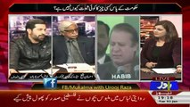 Fayyaz Ul Chohan Funny Joke On Nawaz Sharif Make Achor Laugh In Live Show