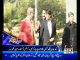 Waqtnews Headlines 11:00 PM 31 January 2017