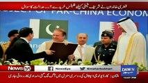 Qatri Nawaz Sharif Per Itne Meherban Kyun Hain..?? Meher Abbasi