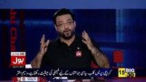 Najam Sethi Qauid Azam Ke Dost Ko Kis Tarah Tung Kar Rahe Hain..!!