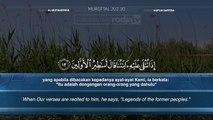 Murattal Al Qur'an- 083. Surat Al-Muthaffifin (Ustadz Muflih Safitra)