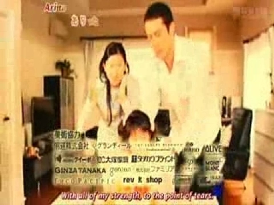At Home Dad Episode 4 Part 1 (English Subs)
