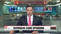 Koreans settled 14.7% of overseas credit card bills in 2016 in Korean won: FSS