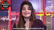 Pashto Tapay 2017 _ Raees Bacha Tapay _ Pashto Songs _ Pashto New Songs 2017 _ Gul Panra Urdu Songs