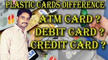 ATM Card ? Debit Card ? Credit Card | What's the Difference?