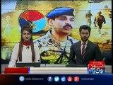 Three army men injured during 'routine sanitisation operation' in DI Khan