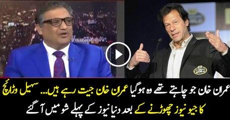 Imran Khan Jeet Chuke Hain׃- Sohail Warraich