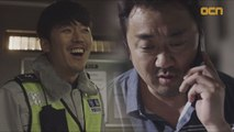 [최초 공개] 쫓는 자(장혁,이하나)vs쫓기는자(서인국,마동석) 보이스 피싱!? 끝까지 듣고 반드시 잡는다!