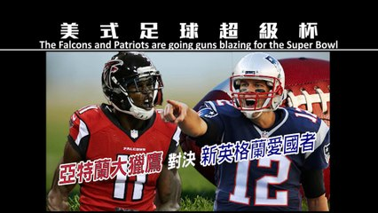 Super Bowl 51: Patriots v Falcons is going to have a whole lot of scoring, hopefully