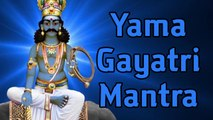 Indra Gayatri Mantra 18 Repetitions - video dailymotion