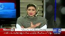 Zubair Umar Ko Governor Sindh Laganay Ki Wajah Asad Umar Hai-Sheikh Rasheed