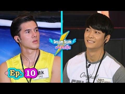 Dreamteam Thailand ดาราเฮโย 드림팀 ..( Ep.10 ) ไทย VS เกาหลี : Thai & Korea ..[ 5 ธ.ค. 2558 ]