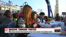 Korea could soon see shift in incentive tourism sector
