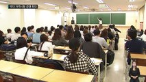 """""""약사 될래요""""...약대 자격시험 경쟁 사상 최대 / YTN (Yes! Top News)"""