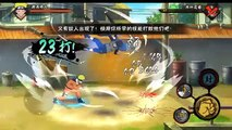 Naruto Mobile (CN) Gameplay IOS / Android - Vidéo dailymotion