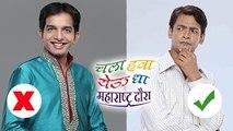 Nilesh Sable QUITS Chala Hawa Yeu Dya   Priyadarshan Jadhav To Host The Comedy Show   Zee Marathi