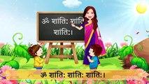 Shanti Mantra _ Om Sahana Vavtu _ Om Shanti Shanti Shanti Mantra -hburXZM4To0
