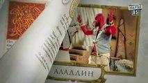 Пила- Игра на Вышивание - пародия на фильм Пила - Сказки У в Кино, комедия 2017