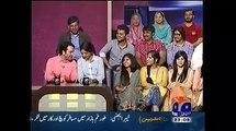 Khabar Naak -  (Amir Khan Boxer And Faryal Makhdoom)........geo news..