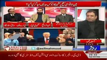 Analysis With Asif – 4th February 2017