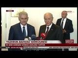 Başbakan Binali Yıldırım ile MHP Genel Başkanı Devlet Bahçeli görüştü   Siyaset Videolar
