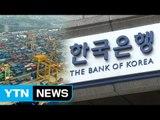 변화 모색하는 한국은행...'경제 적신호' 의미 / YTN (Yes! Top News)
