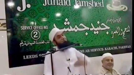 Aik Syed Kabootar Baz Aur Aik Mirasi Ki Kahani by Maulana Tariq Jameel 2016