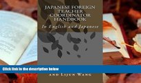 Audiobook  Japanese Foreign Teacher Coordinator Handbook: In English and Japanese (Japanese