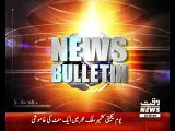 Waqtnews Headlines 10:00 AM 05 February 2017