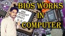 What is BIOS in Computer Detail Explained | BIOS Kya hota hai ?