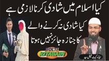 shadi krna kiun Zaruri hai awr kia Shadi na karny waly ka jnaza Jayez nahi hota -- Adv. Faiz Syed