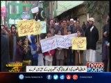 Pakistan-wide rallies mark Kashmir Solidarity Day
