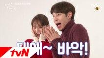 [메이킹]로맨틱 케미 폭발 이제훈♡신민아, 티저 촬영 현장 첫 공개!