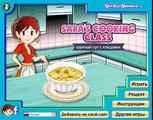 Кухня Сары: картофельный суп
