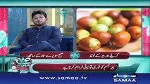 Subah Saverey Samaa Kay Saath | SAMAA TV | Madiha Naqvi | 06 Feb 2017