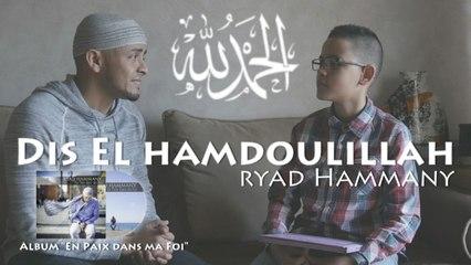 Ryad Hammany - Clip Dis el Hamdoulillah (Voix et percussions)