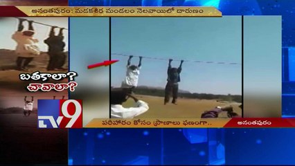 Farmers hold High Tension Wire, risk lives for crop loss compensation