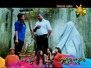 Wassane Premaya 06/02/2017 - 440