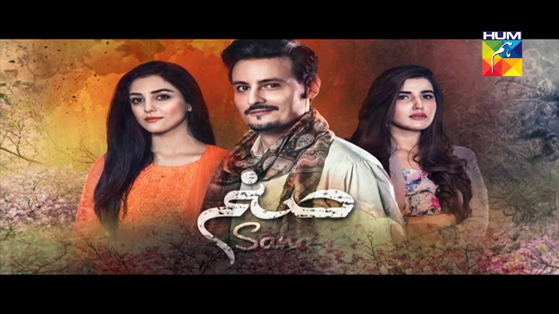 Sanam Last Episode Full HD HUM TV Drama 6 February 2017